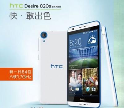 Pre-order HTC Desire 820s di Tiongkok Lampaui 1,2 jutaunit